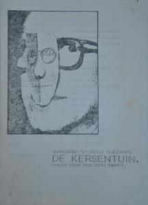 152-De Kersentuin