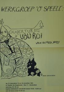 228-Uburoi - affiche